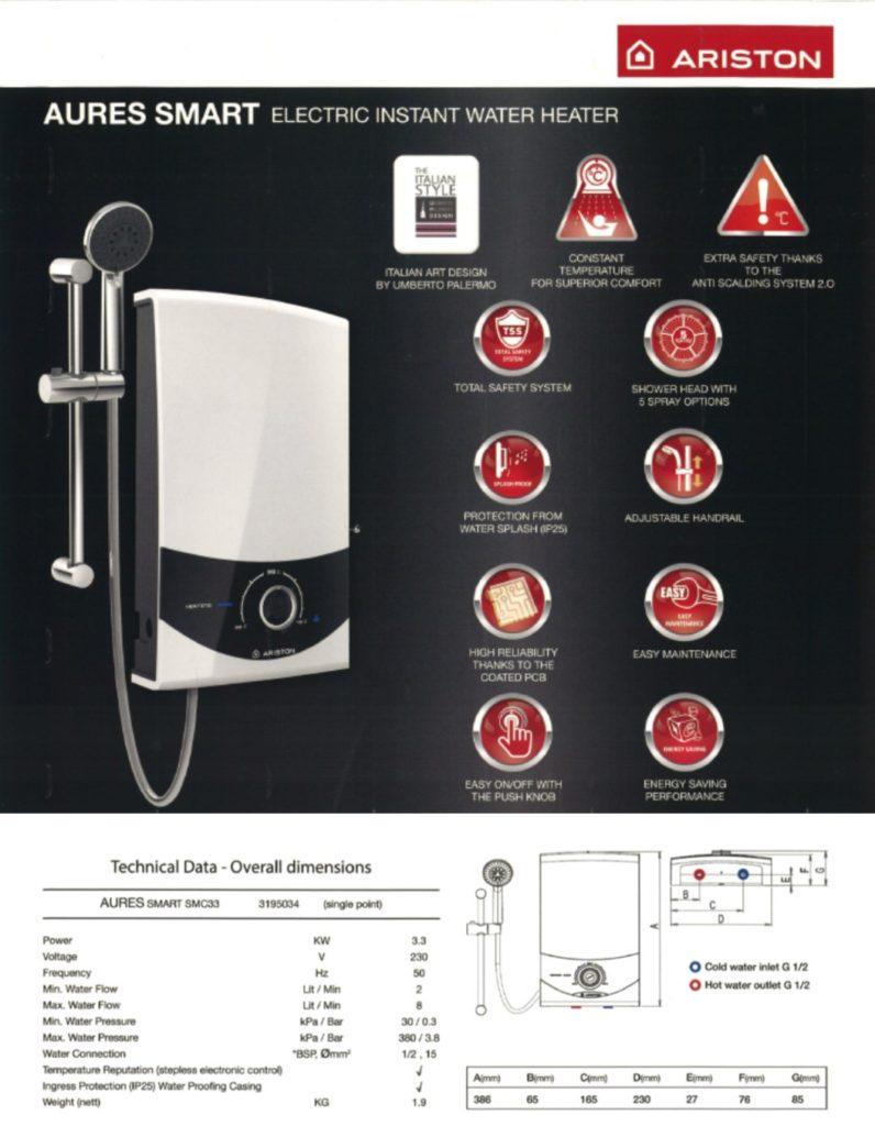 Aures-Smart-Brochure