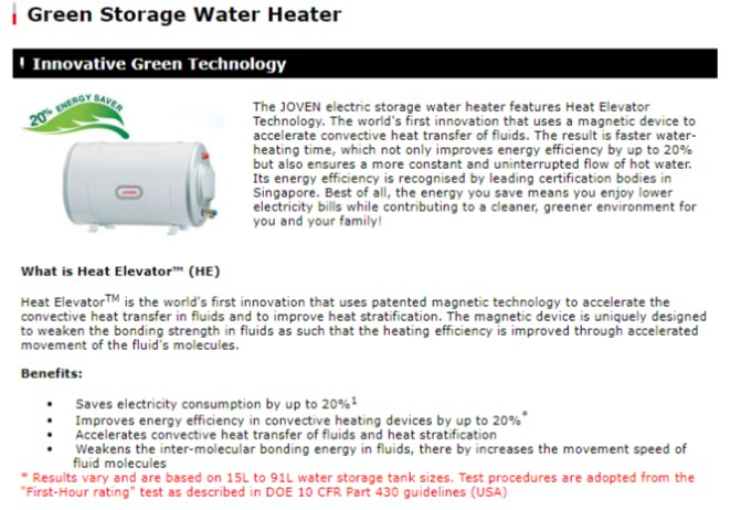 Joven heat elevator storage water heater bacera description ccuart Images