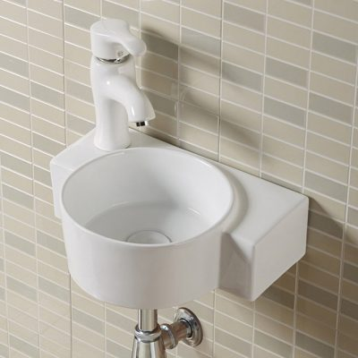 A Wall Mounted Basin